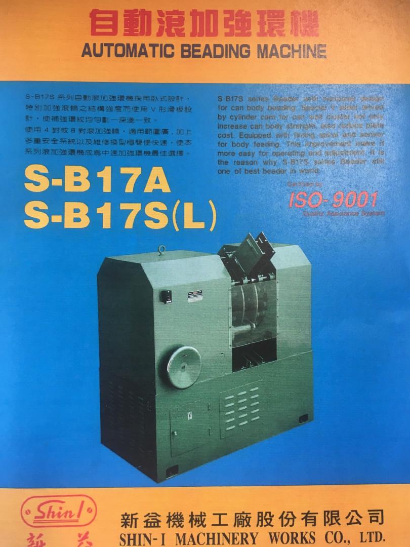 Shin-I S-B17SL bordonadora