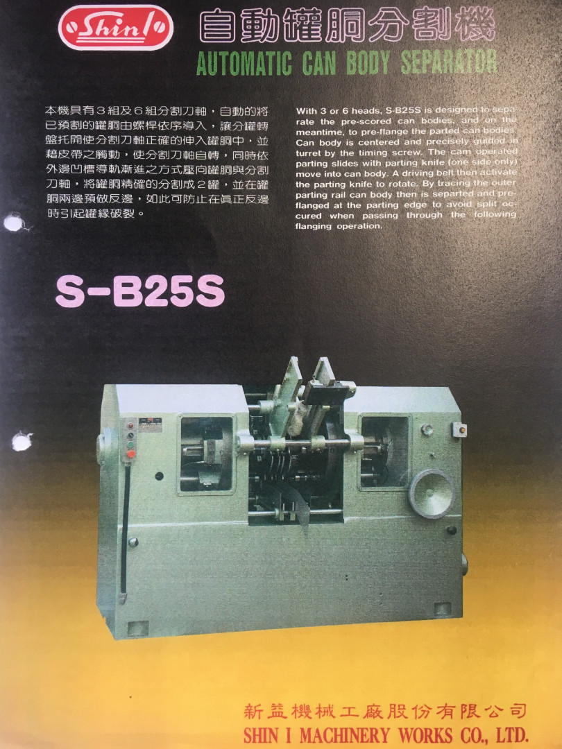Shin-I S-B25S parter