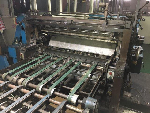 Crabtree F1-FS varnish coating machine - sheet feeder